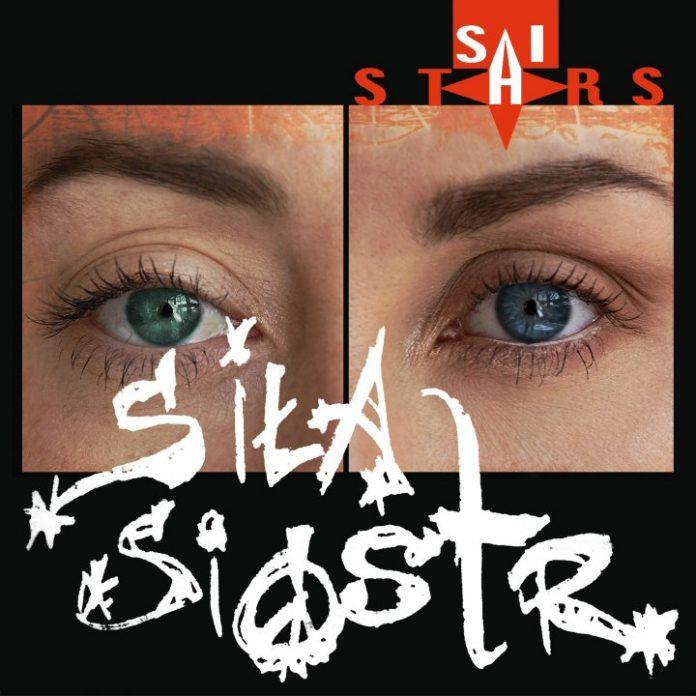 Sistars: Reedycja płyty