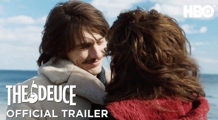 Earth, Wind & Fire grają dla Jamesa Franco i Maggie Gyllenhaal