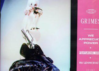 Grimes w imieniu sztucznej inteligencji